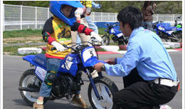 kidsbike